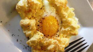 Egg Fast Recipe: Egg Puffs